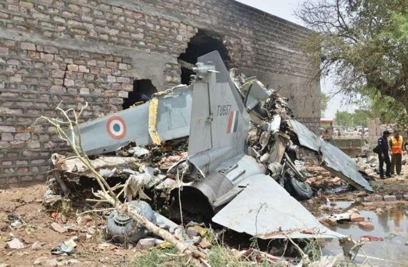 तेज धमाके के साथ घर की दीवार में घुस गया था मिग-27, आज भी दहलाती है 2016 की ये घटना