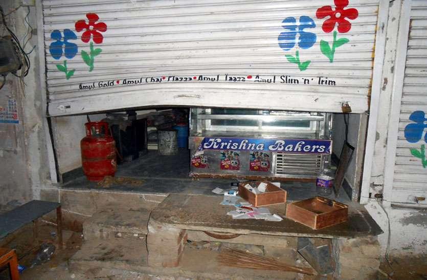 कर्फ्यू के दौरान चोर एक साथ चार दुकानों के शटर तोड़ कर नकदी ले गए