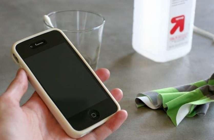 मात्र 5 रुपये की ये चीज आपके फोन को बना देगी नया