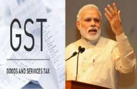 देश के इस राज्य में नहीं चलता मोदी सरकार का राज, आज तक लागू नहीं हो पाया GST