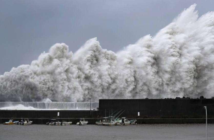 तूफान 'जेबी' की दस्तक से जापान में हाई अलर्ट, 600 से ज्यादा उड़ानें रद्द