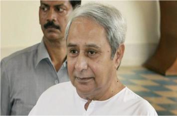 ओडिशा सीएम नवीन पटनायक को जानमाल की धमकी देने वाला निकला कैदी,जांच जारी