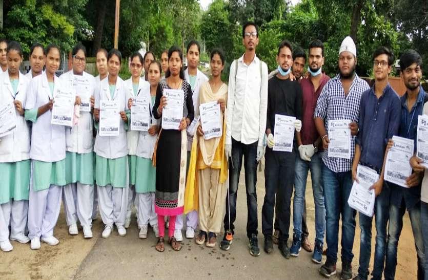 डेंगू से बचाव के लिए NSUI ने नर्सिंग की छात्राओं के साथ मिलकर चलाया जागरूकता अभियान