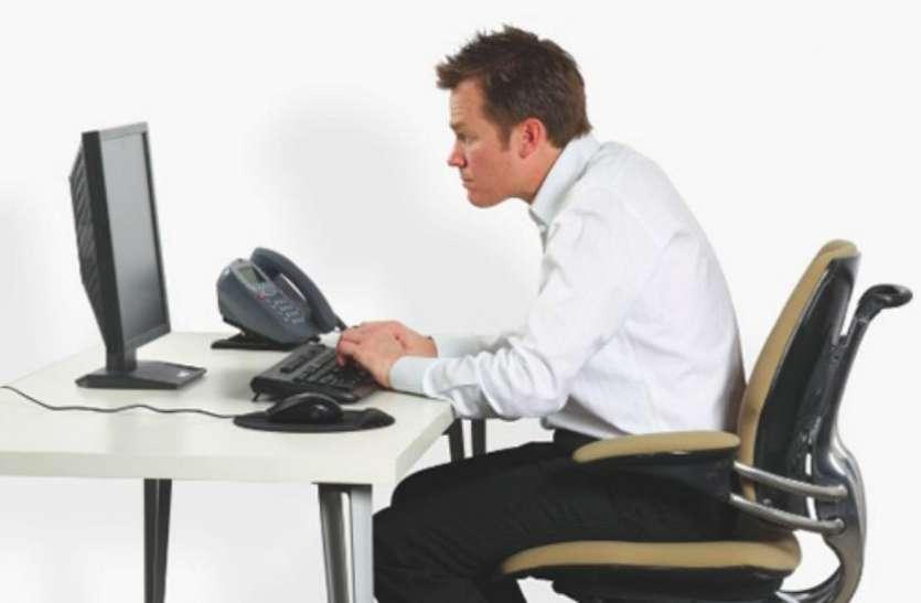 सावधान : आपकी जान ले सकती है ऑफिस की कुर्सी, जानें कैसे