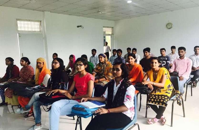 अलवर के प्रतियोगी परिक्षाओं के प्रति बढ़ रहा युवाओं का रुझान, कोचिंग संचालकों की हुई चांदी