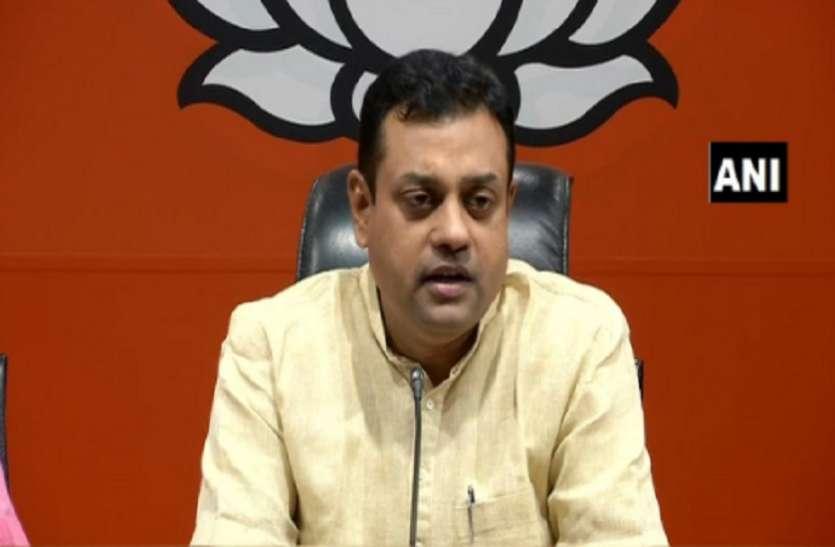 भाजपा का कांग्रेस पर बड़ा हमला, सोनिया के अधीन एनएसी नक्सलवाद समर्थक संस्था थी-संबित पात्रा