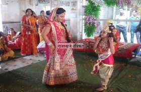 VIDEO : धूमधाम से मनाया नन्दोत्सव, महिलाओं ने स्वांग रचकर दी नृत्य नाटिका की प्रस्तुतियां