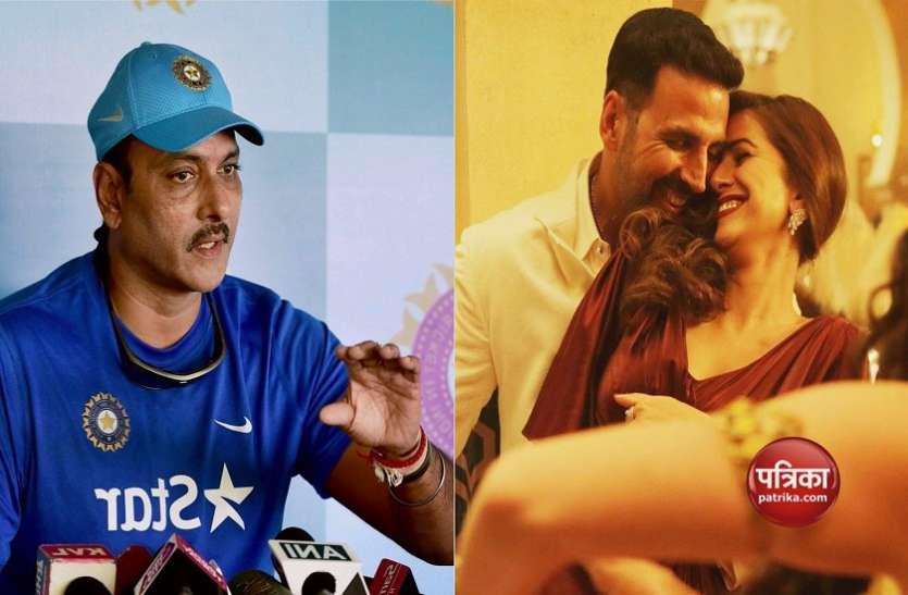 बॉलीवुड अभिनेत्री निम्रत कौर को डेट करने की खबरों पर रवि शास्त्री ने तोड़ी चुप्पी, जानें क्या कहा