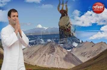 राहुल गांधी की धार्मिक निष्ठा पर सवाल उठाने वाले पर क्यों आग-बबूला हुईं प्रियंका?