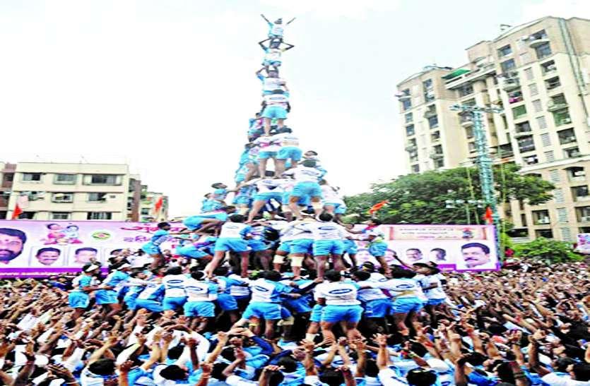 नगर के फतेह मैदान में आयोजित होगा मुंबईया स्टाइल में दही लूट