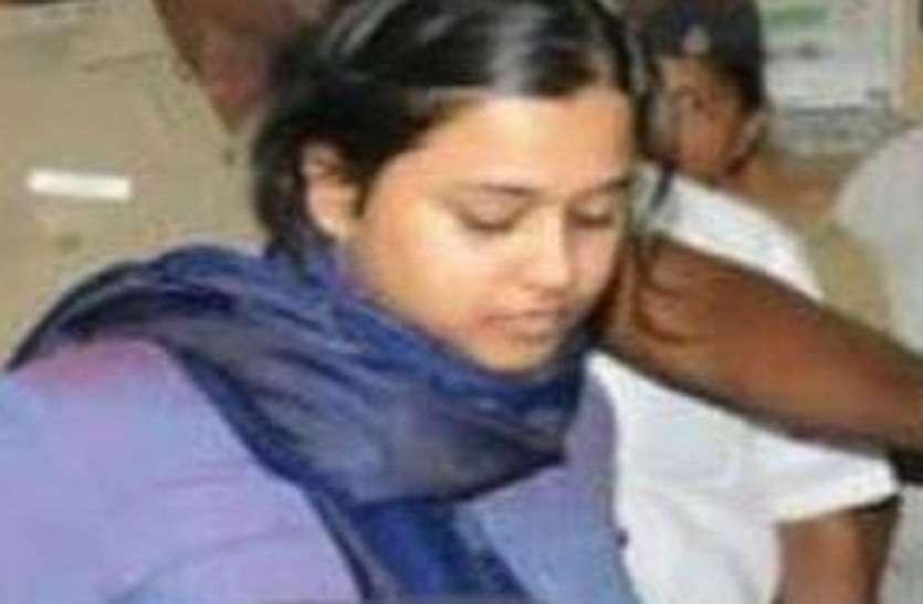 भाजपा के खिलाफ नारे लगाने पर गिरफ्तार छात्रा को मिली बेल