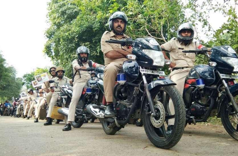 दो पहिया रक्षक दल से लैस हुए जिले के 15 पुलिस थाने