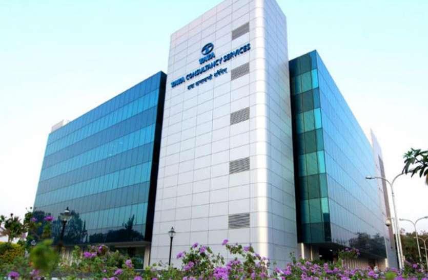 एक बार फिर TCS बनी देश की सबसे बड़ी कंपनी, कुल मार्केट कैप 8 लाख करोड़ रुपये के पार