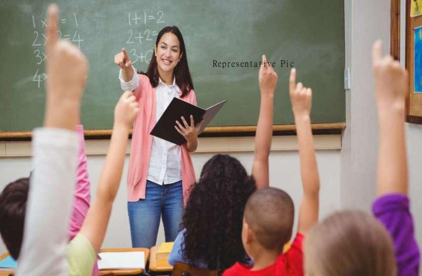 आदर्श समाज का निर्माण करते है शिक्षक