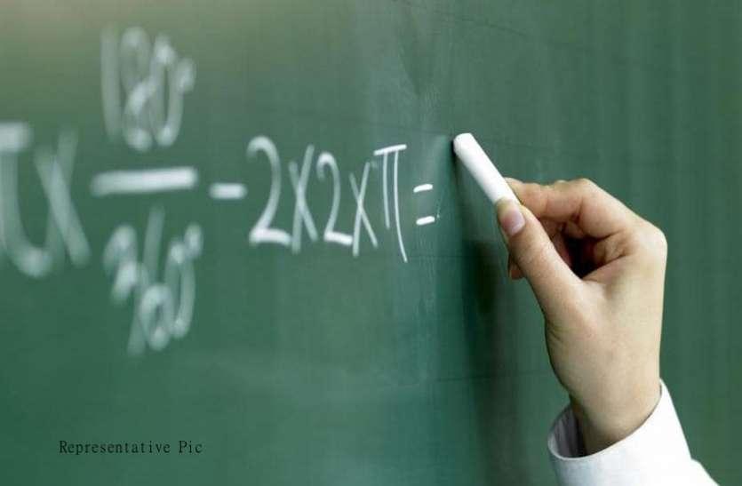 इस बार पांच सितम्बर को केवल 45 शिक्षकों को ही राष्ट्रीय पुरस्कार मिलेंगे