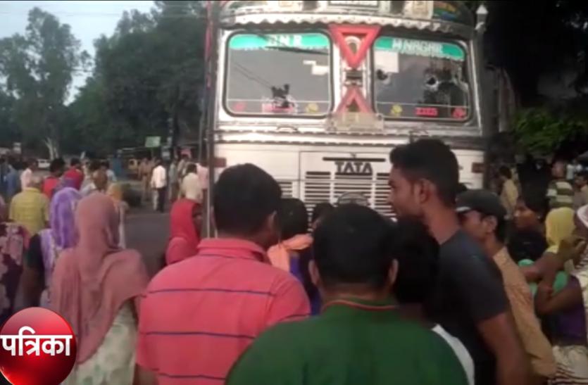 तेज़ रफ़्तार ट्रक ने पति-पत्नी को कुचला, दोनों की मौके पर ही मौत