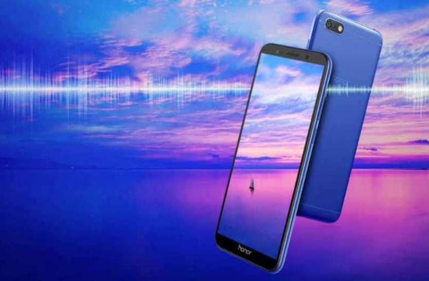 मात्र 6,999 रुपये में लॉन्च हुआ Honor 7S स्मार्टफोन, जानें फीचर्स