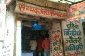 मणिहारी की दुकान में चोरों ने मारी सेंध