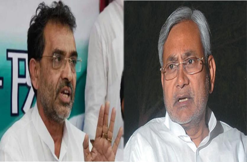 बिहार में कुशवाहा और नीतीश के बीच विवाद सतह पर,ऊहापोह में भाजपा