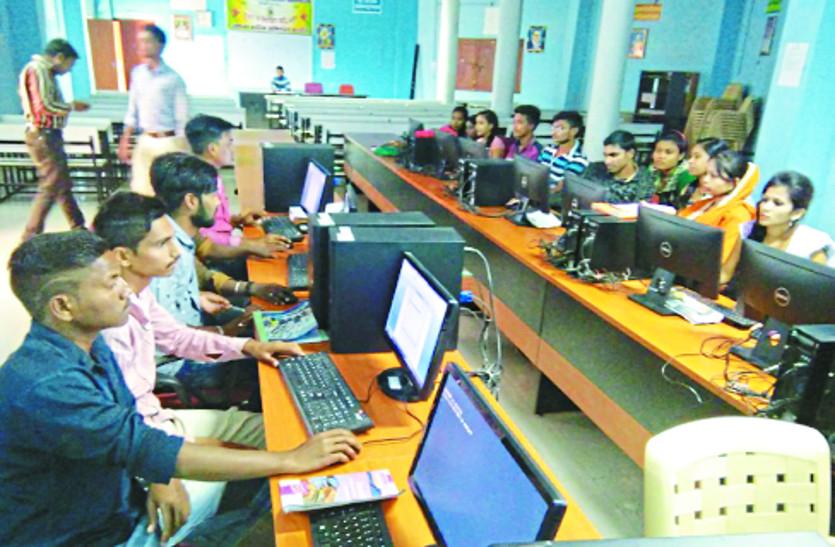 कौशल विकास : नहीं हो पा रही है युवाओं की ट्रेनिंग, 41 व्हीटीपी सेंटर होंगे बंद
