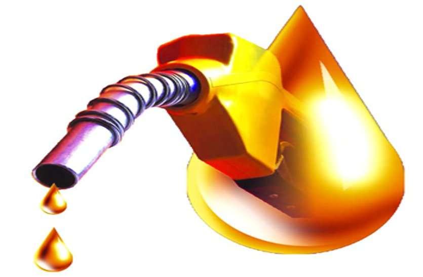 पेट्रोल डीजल के दाम कम, लेकिन राहत नही