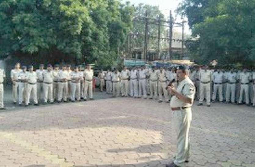 Patrika update सीएम की सभा के लिए सुरक्षा के कड़े बंदोबस्त