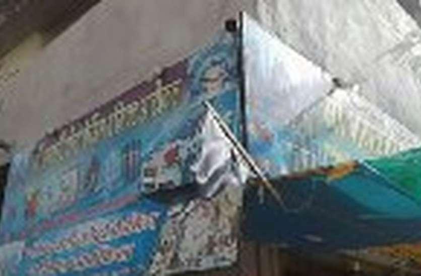 Patrika update मुख्यमंत्री के आगमन के पहले लगाए काले झंडे