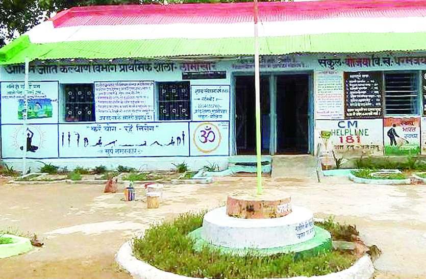 वनांचल क्षेत्र का ये स्कूल शिक्षकों की दृढ़ इच्छा शक्ति से पूरे जिले का ध्यान खींच रहा अपनी ओर