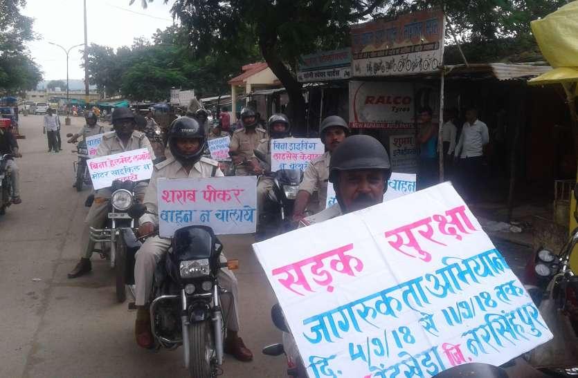 रैली निकालकर किया गया सड़क सुरक्षा अभियान का शुभारंभ