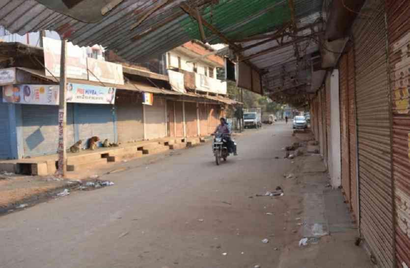 तैनात रहेगी पुलिस, प्रात: ०६ बजे से जिले में प्रभावी होगी धारा १४४