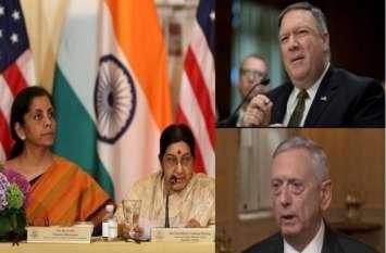 रूस और ईरान के साथ डील से पीछे नहीं हटेगा भारत, 2+2 वार्ता से पहले साफ किया अपना रुख