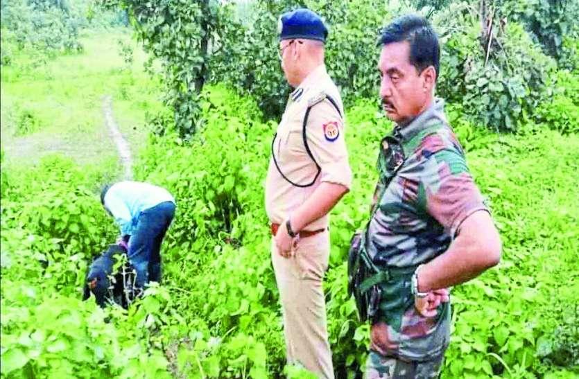 गंगा कावेरी डकैती कांड: IG ने मानिकपुर में जमाया डेरा, आदतन अपराधियों की सूची तैयार कर रही GRP