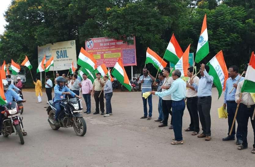 18 हजार बीएसपी कर्मियों का वेतन समझौता, केंद्र सरकार के एक क्लॉज ने रोका