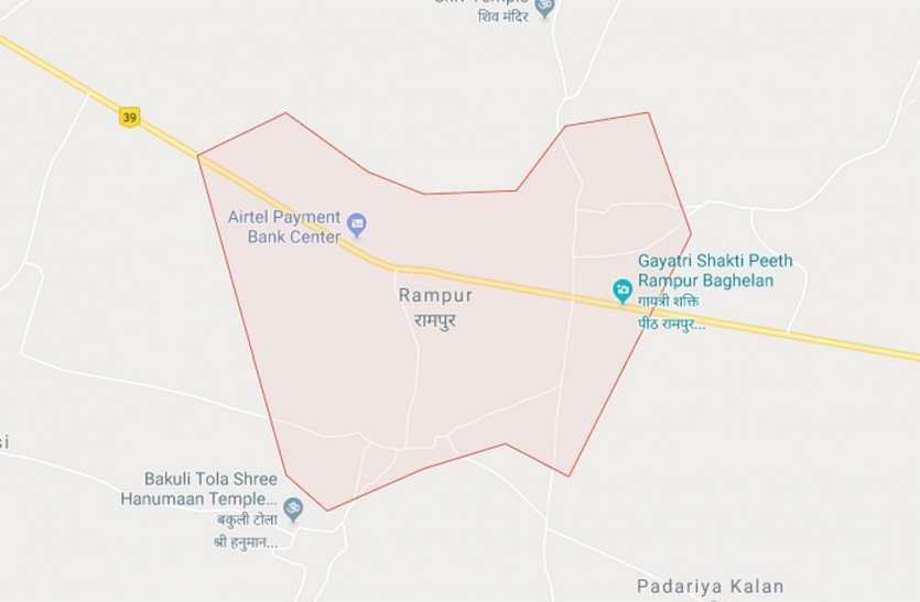 MP Assembly Election 2018: रामपुर बाघेलान में किसको मिलेगा टिकट, बेटा, भाई या फिर और मार जाएगा बाजी, पढ़िए दिलचस्प रिपोर्ट