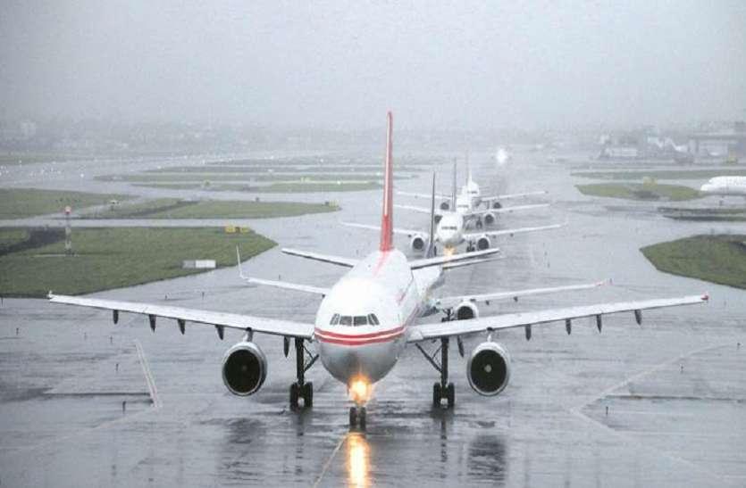 तीन दिन से बंद है ये फ्लाइट, विभाग ने कहा - मौसम साफ रहा तभी भरेंगी उड़ान