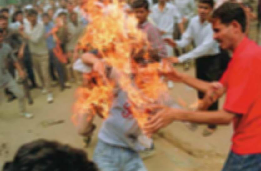 पीएम मोदी के फैसले से नाराज हिंदू महासभा के अध्यक्ष ने किया आत्मदाह का प्रयास