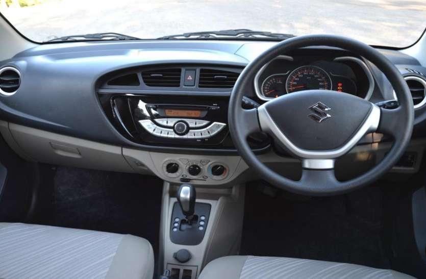 महज 1.5 लाख रुपये में मिल रही है ये शानदार कार, माइलेज देती है 32 किमी से भी ज्यादा