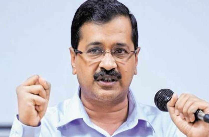 ढाई लाख गरीबों के राशन कार्ड रद्द किए, भाजपा को लगेगी गरीबों की हाय: केजरीवाल