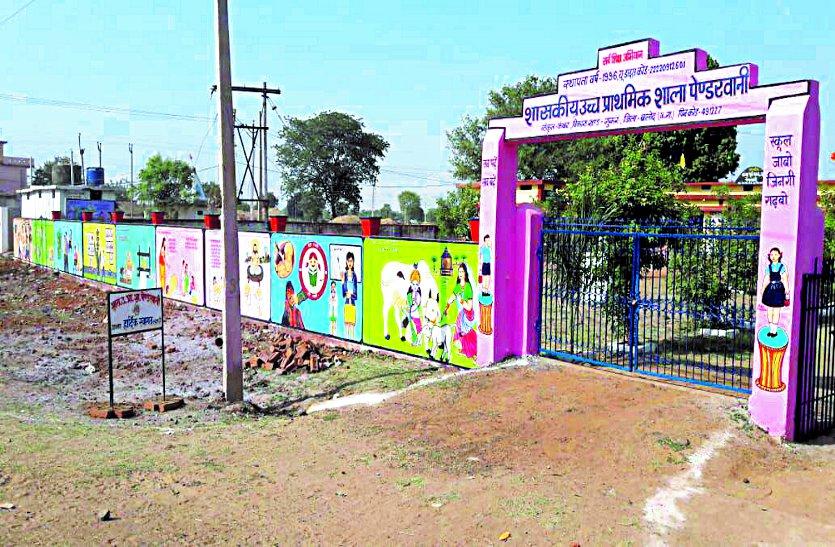 जुनून ऐसा कि  खुद की राशि से  स्कूल को बना दिया  प्रदेश में आदर्श