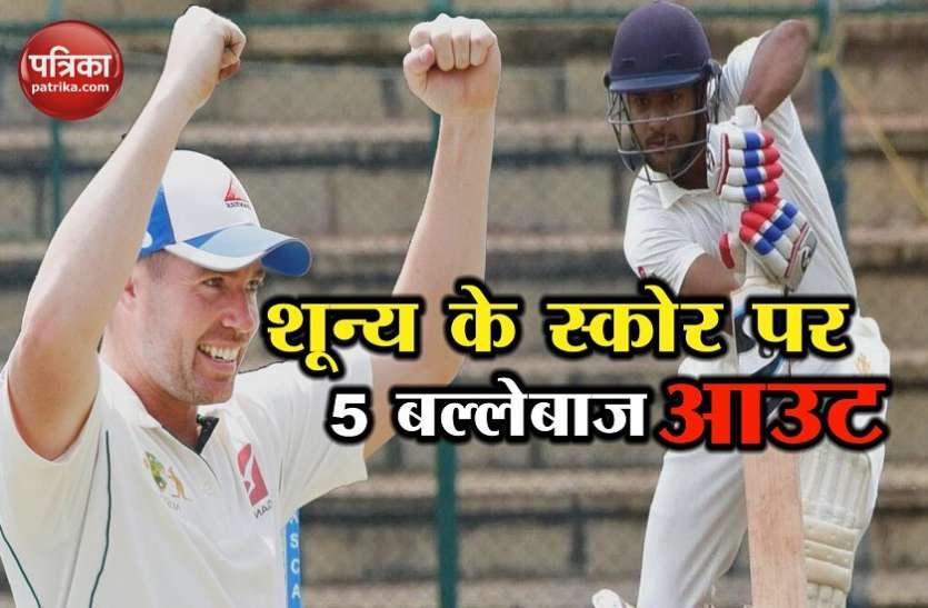 मयंक अग्रवाल की मेहनत पर साथी खिलाड़ियों ने फेरा पानी, इंग्लैंड के बाद आस्ट्रेलिया से भी हारा भारत