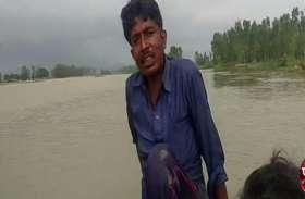 बाढ़ का कहर, खतरे के निशान से करीब ढ़ेड फिट ऊपर बह रहा पानी, सैकड़ो बेघर