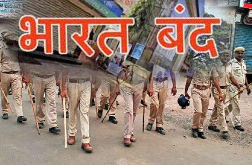 बंद को लेकर राजस्थान में सुरक्षा के कड़े बंदोबस्त, चप्पे-चप्पे पर तैनात होगी पुलिस!