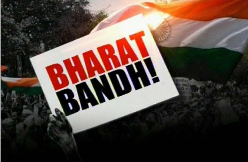 राजस्थान समेत पूरे भारत में SC-ST Act का विरोध, भारत बंद के आह्वान को लेकर सरकारें आई