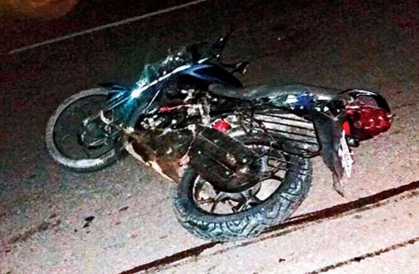 तेज रफ्तार बाइक सवार ने मारी टक्कर, एक की मौत