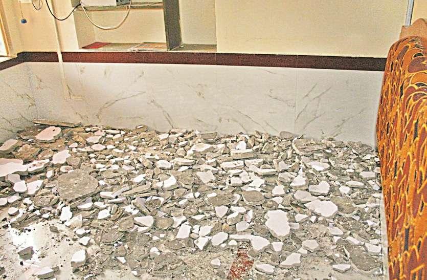 जिला न्यायाधीश के सरकारी आवास की छत का प्लास्टर उखड़ा, न्यायाधीश, पत्नी व पुत्र हुए चोटिल