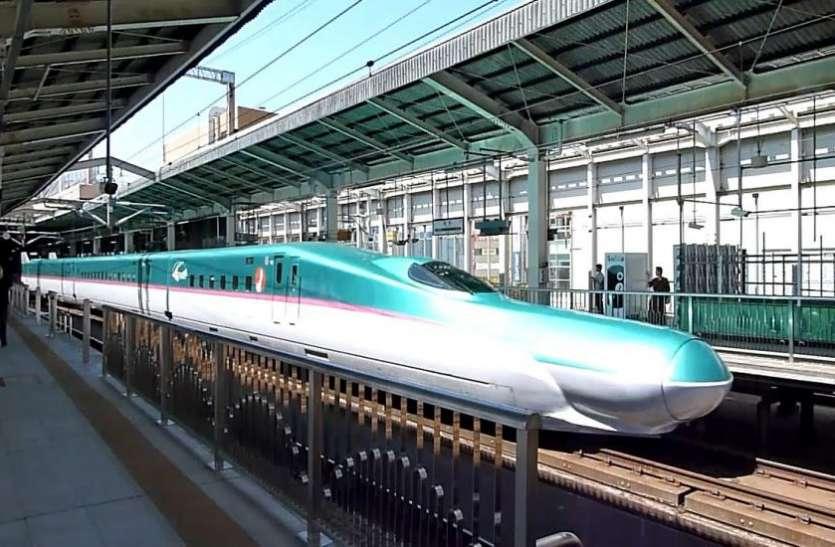 जल्द ही भारत आएंगी 18 बुलेट ट्रेनें, सरकार खर्च करेगी 7 हजार करोड़ रुपये