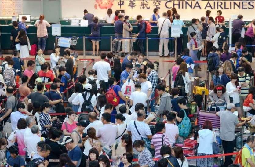 चीन में तेज हवाओं के साथ भारी बारिश, 34 उड़ानें रद्द, 9 हजार यात्री हवाई अड्डे पर फंसे