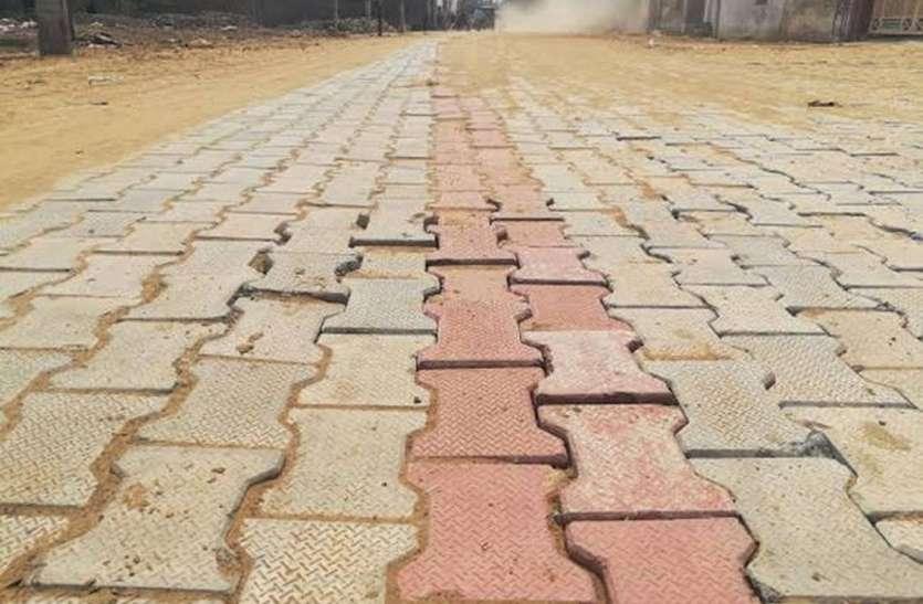 नागौर में सरपंचों ने उपलब्ध जगह से ज्यादा में बिछा दिए सीसी ब्लॉक !