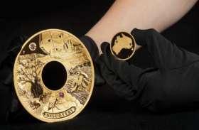 यहां बना है दुनिया का सबसे महंगा सिक्का, 17 करोड़ से ज्यादा है इसकी कीमत