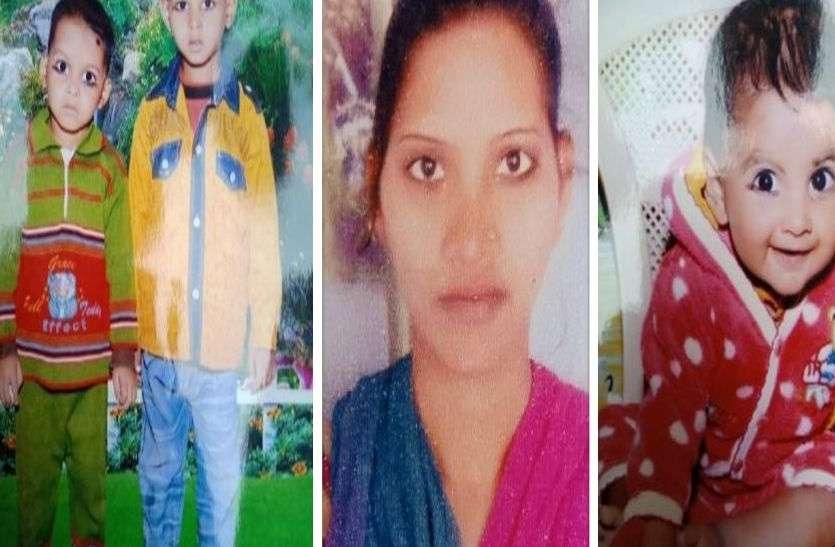 अलवर में महिला ने अपने तीन बच्चों को लेकर कुएं में कूदकर दी जान, जानिए क्या रहा कारण